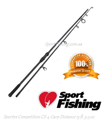 Карповое удилище Sportex Competition CS-4 Carp Distance 13 ft. 3-5 oz