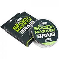 Шнур маркер спод Nash Spod and Marker Braid Lo-Viz Green 25 lb. 0.18 мм. 300 м
