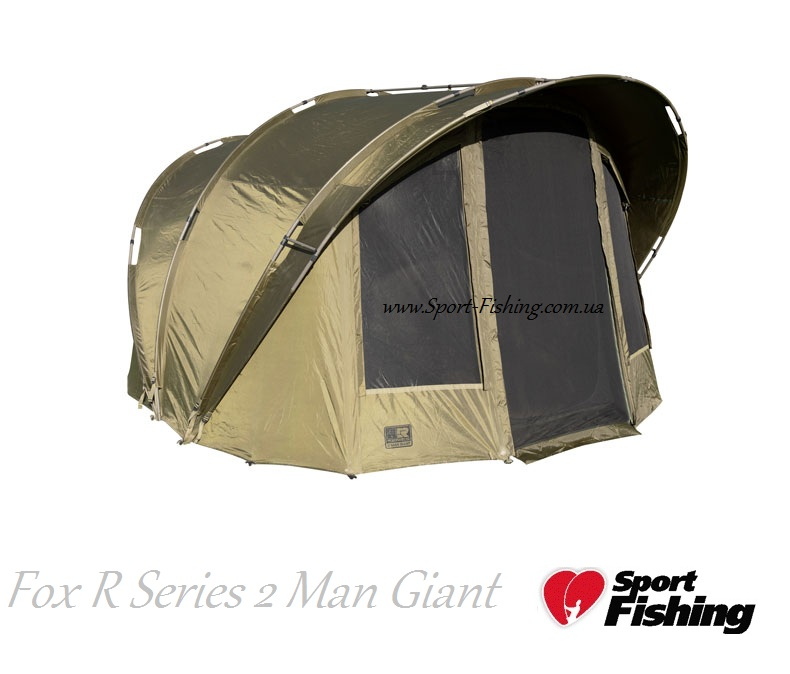 Fox R Series 2 Man Giant