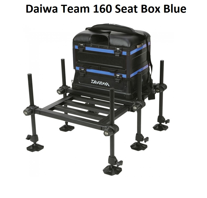 Фидерная станция Daiwa Team 160 Seat Box Blue